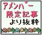 源氏物語イラスト訳で古文・国語の偏差値20アップし大学受験に合格する勉強法