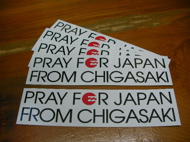 CRIBLOG~くりぶろぐ~-PRAY FOR JAPAN FROM CHIGASAKI