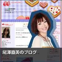 $双子ブログ 佳美&直美 ☆dokumocafeブログ