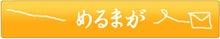 神木優のブログ