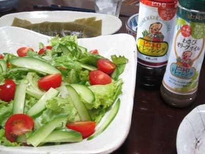 韓国料理研究家・ほんだともみのコリアンワールド-Ripre