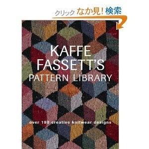 KAFFE FASSETT KNITTING PATTERNS | FREE PATTERNS