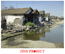 $JIN'S PROJECT