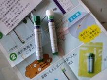 いおりブログ-CA3F0331.jpg