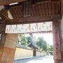 歴史ネタ:西大寺