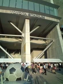 じょうのにちじょう-豊田スタジアム。