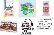 $大阪★ベビーサインで発見!赤ちゃんの天才性 おててくらぶ
