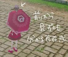 $赤パナの妖精