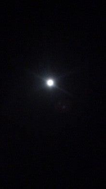 starlight-20110912231236.jpg