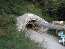 $道にあるちょっと古いもの-(仮称)筒森トンネル