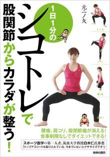 檜木萌オフィシャルブログ「スポドル萌ワールド」powered by Ameba