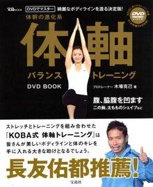$檜木萌オフィシャルブログ「スポドル萌ワールド」powered by Ameba