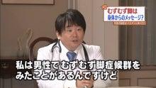 経鼻内視鏡 胃カメラ・大腸内視鏡検査を江田クリニックで受けた方から届く手紙