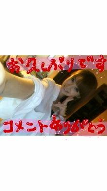 高橋麻美オフィシャルブログ「まみぴょんブログ」Powered by Ameba-2011091321390000.jpg