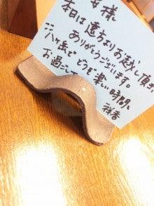 橘彩佳のブログ-DVC00170.jpg