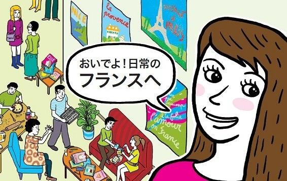 ラ フランス 阿佐ヶ谷-flyer recto