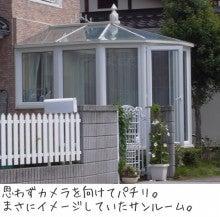 誠設計所長のつれづれなるままに ~長野の住宅設計知恵袋~