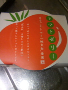 公式:黒澤ひかりのキラキラ日記~Magic kiss Lovers only~-TS395140018.JPG
