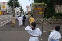 札幌発!空手ガールズ道場日記            ~空手KIDS・空手ガールズ・大和男たちの道~