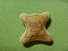 とんとんとん日記☆楽しい生活の知恵袋-盲腸コアラのマーチ