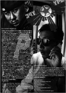 GUN OFFICIAL BLOG 「マイク+花=HOODSTA」-111015_hype_u.jpg