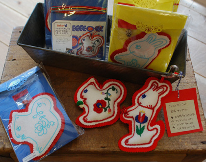 CEDOK東京店のブログ