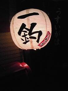 HIROGAMIのブログ-110914_200613.jpg