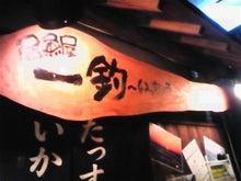 HIROGAMIのブログ-110914_200809_ed.jpg