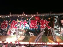 モッコりんのブログ