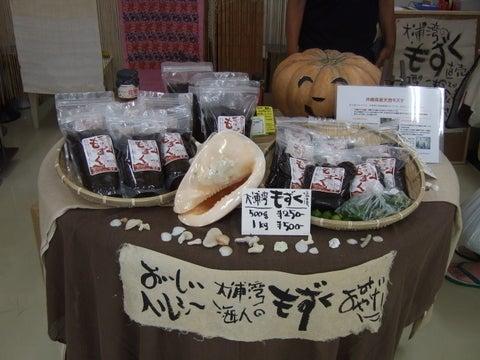 某~!?くぼ食堂★ドタバタ記-宮古島公設市場8