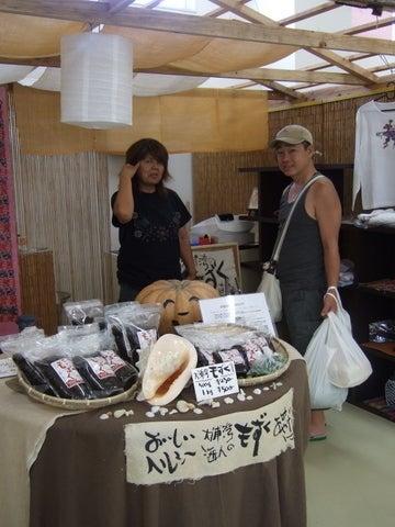 某~!?くぼ食堂★ドタバタ記-宮古島公設市場4