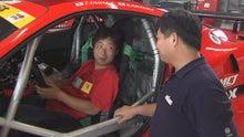 $辻野ヒロシ Auto Racing Blog