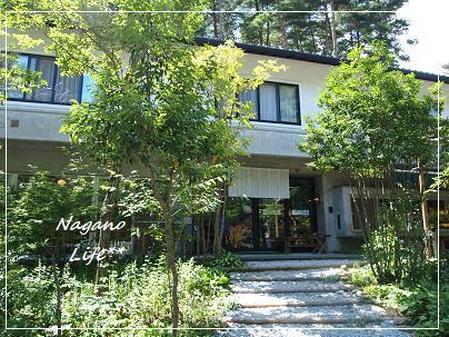 Nagano Life**-百花