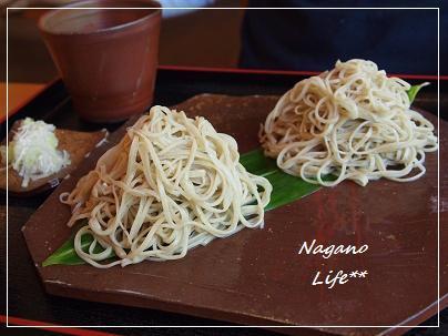 Nagano Life**-そば