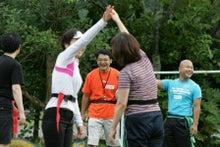 チームワーク日記「心をこめてありがとう」-友達握手