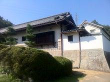 $香川県でサービスナンバー1をめざす不動産会社の店長のブログ