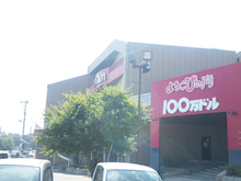 SATOSHI@長野の立ち寄り先-SBSH0928.JPG