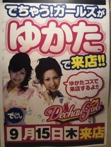 SATOSHI@長野の立ち寄り先-SBSH09271.JPG