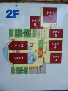 SATOSHI@長野の立ち寄り先-SBSH09311.JPG