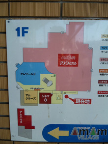 SATOSHI@長野の立ち寄り先-SBSH09301.JPG