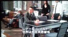 海外ドラマ専門ブログ-20110915001018.jpg