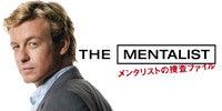 海外ドラマ専門ブログ