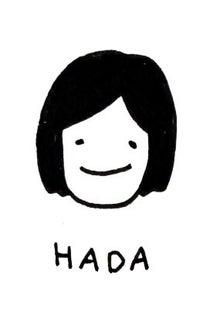 $「ぶんハピねっと」スタッフによる日々のHAPPYブログ-HADA