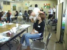 林歯科医院のブログ、スタッフ編-kaigo