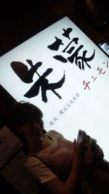 ★尾山玲子★ rei★blog