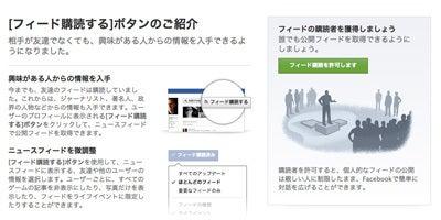 $ソーシャルメディア使えるはんこ屋さん21☆札幌-フィード購読