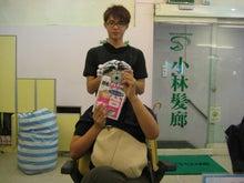 福岡29歳新米ママのブログ。☆・:*:沖縄で子育て*:.☆-シャンプー