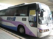 福岡29歳新米ママのブログ。☆・:*:沖縄で子育て*:.☆-リムジンバス
