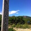 「ほんとの空と、福島…