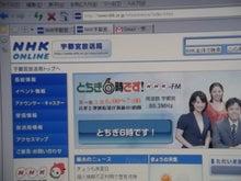 友近890(やっくん)ブログ ~歌への恩返し~-DSCF8903.jpg